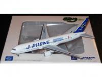 Boeing 767-300 Skymark J-Phone JL767B
