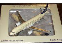 A320 Saudia Arabian HZ-AS12