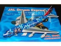 "Boeing 747-400D JAL 50th ""Tokyo Disney Sea"" JA8905 Dream Express 21"