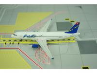 """A320 Hello HB-JIY """"Sphair"""""""