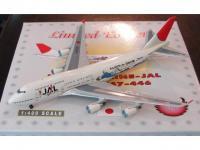 """Boeing 747-400 JAL JA8909 """"Football"""""""