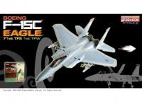 F-15C 71st TFS, 1st TFW