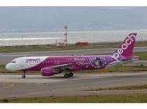 "A320 Peach ""Mariko Jet"" JA805P"