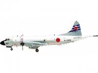 P-3C Orion Japan Maritime Self Defense Force