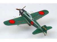 A6M56 Zero 203rd Flying Group, WOT Tanimizu, Kagoshima 1945