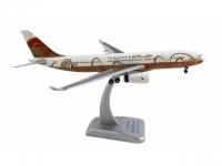 A330-200 Gulf Air 50th Golden Jubilee