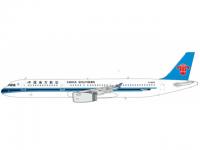 A321 China Southern
