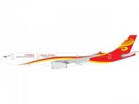 A330-300 Hainan Airlines B-8016