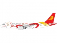 A320 Capital HNA TELECOM B-6859