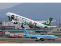 A330-200 Eva Air BAD BADTZ-MARU B16331
