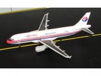 A320 China Eastern B2338