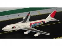 "Boeing 747-400D JAL ""Tamagochi"""