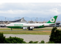 Boeing 747-400 Eva Air last flight B-16411