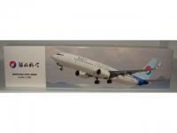 Boeing 737-800 Hebei Airlines B-6299