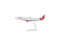 A330-200 Vim Avia VP-BDV