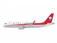 A320neo Sichuan B-8949
