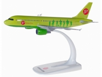 A319 S7 Airlines VP-BHQ HSF