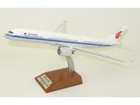A350-900 Air China F-WZGZ