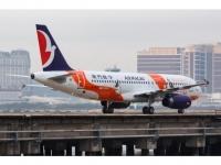 A320 Air Macau B-MCI