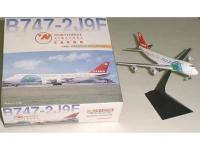Boeing 747-200 Nothwest Cargo