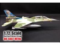 """F-16 Venezuelan Air Force """"20 Anos"""""""