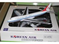 Boeing 747-200 Korean Airlines (old livery)