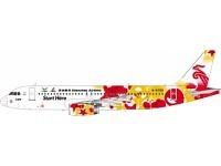 """A320 Shenzen Airlines """"Summer Universidade"""" B-6750"""