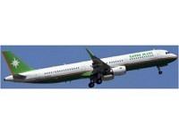 A321 UNI Air