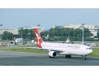 "A330-300 Qantas ""Rainbow Roo"" VH-QPJ"