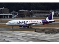 A320 HK Express U-FLY alliance B-LPH