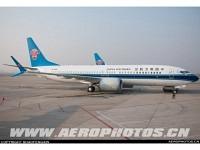 Boeing 737-8MAX China Southern B-1205