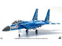 F-15SG RSAF 50th Anniversary Edition