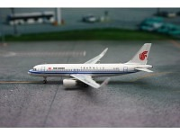 A320 Air China B-1873