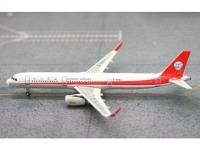 A321 Sichuan Airlines B-9967