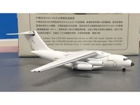 "Y-20 China Air Force ""white"""