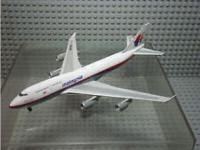 Boeing 747-4H6 Malaysia 9M-MHL