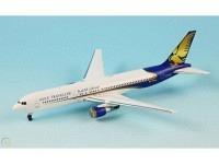 Boeing 767-300 Gulf Traveller A40-GZ