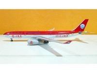 A330-300 Sichuan Airlines B-5923 (Aviation)