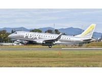 ERJ-175 FDA Fuji Dream Airlines Silver livery JA10FJ