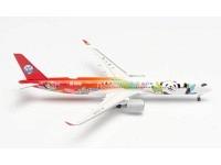 """A350-900 Sichuan Airlines """"Panda Route"""" B-306N"""