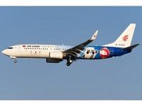 "Boeing 737-800 Air China B-5425 ""Paralympics Beijing 2022"""
