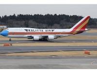 Boeing 747-400F Kalitta Air N744CK (mask livery)