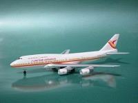 Boeing 747-300 Surinam Airways  PH-BUW
