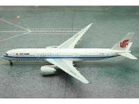 A350-900 Air China  B-6688