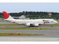 Boeing 747-400 Japan Airlines JAL Yokoso! Japan JA8919