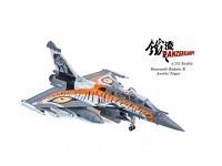"""Dassault Rafale B Armée de l'Air """"Arctic Tiger"""""""