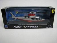 Agusta 109 Ferrari 1:100
